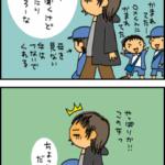 451話 幼稚園児の喧嘩