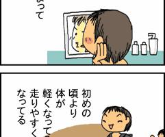 漫画454話