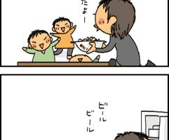 漫画456話
