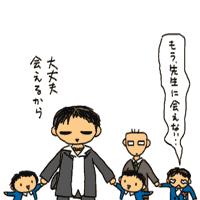 長男卒園式
