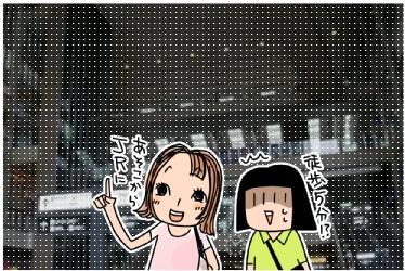 A8.netの大阪セミナー