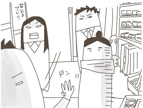 次男の家出→帰宅
