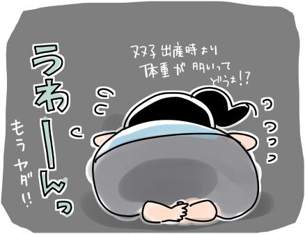 思春期双子Wでキツーー!!!!