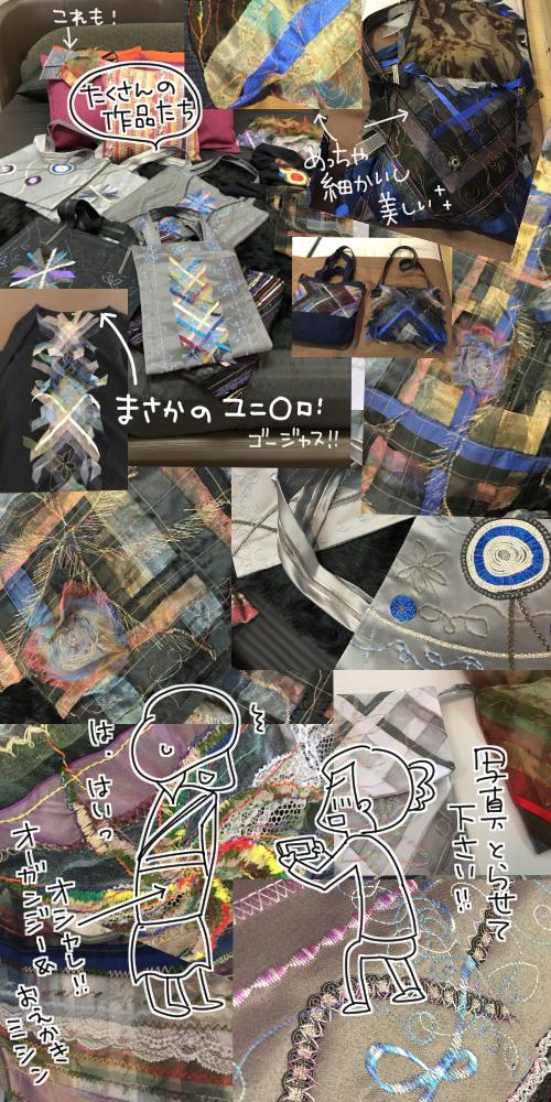 おえかきミシンの大阪勉強会に参加してきました