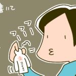 大祓(おおはらえ)