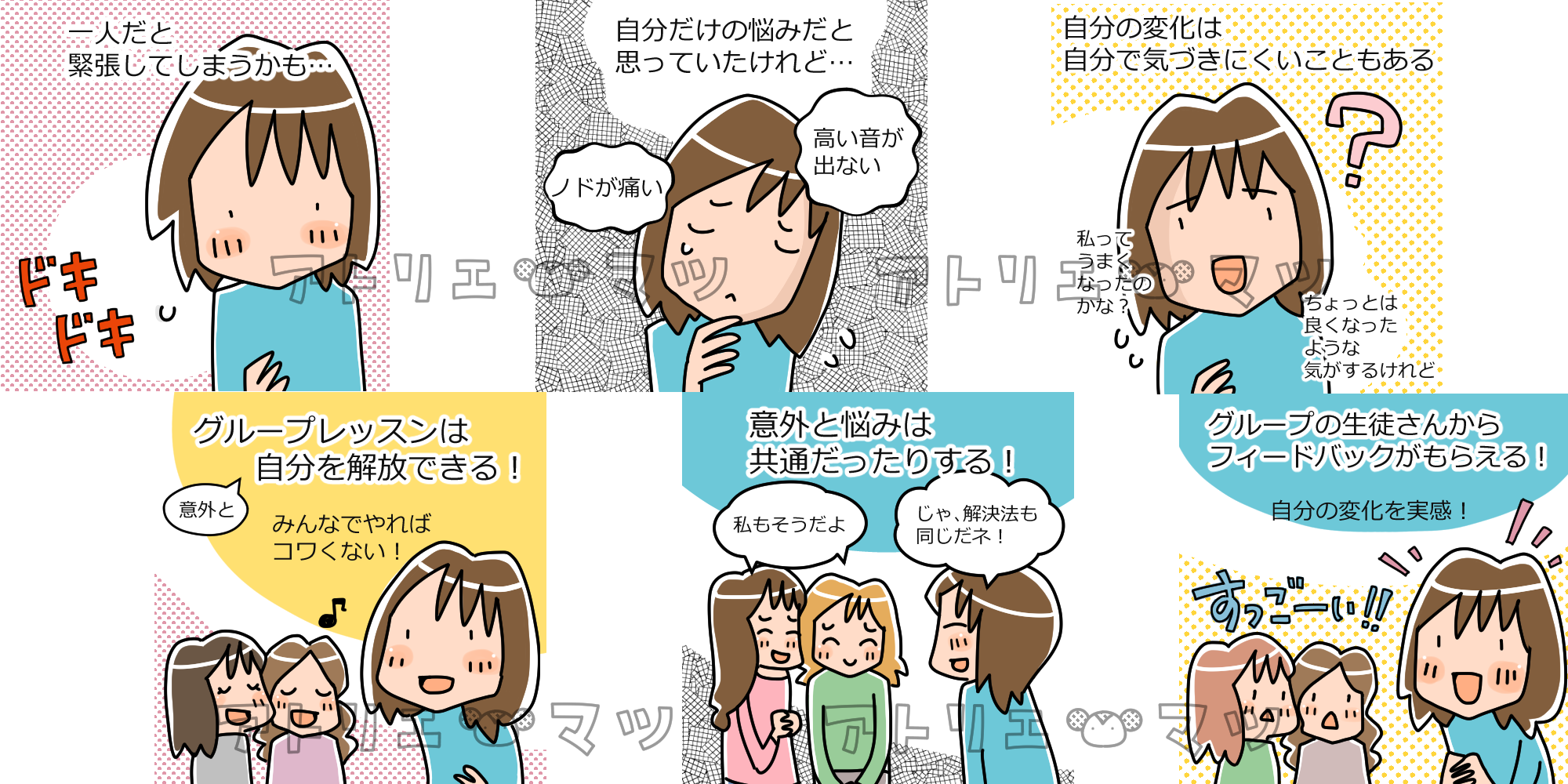 アマートムジカ様/カットイラスト