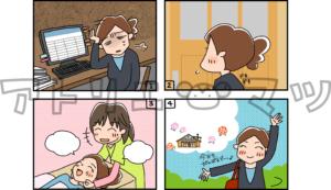 西尾頭痛整体もくれん様/4コマ漫画