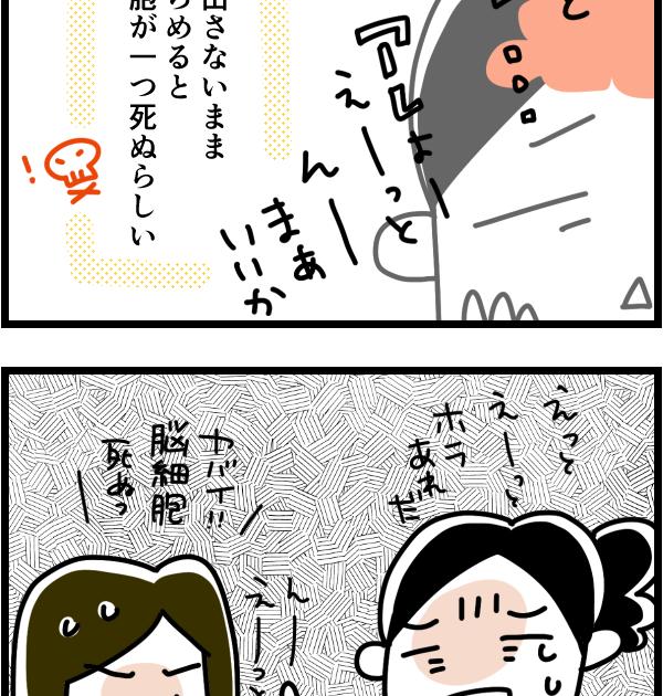 絵日記より812話