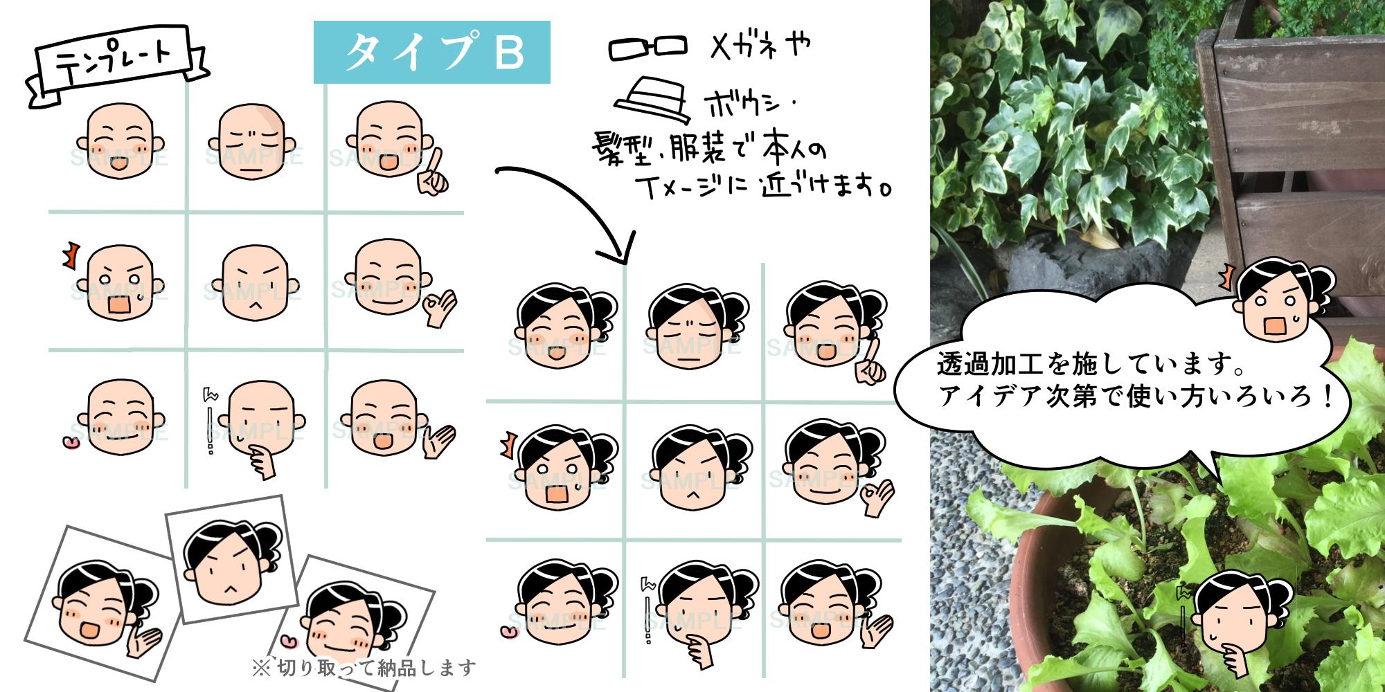 【サービス一覧】アイコン9種セット(B)