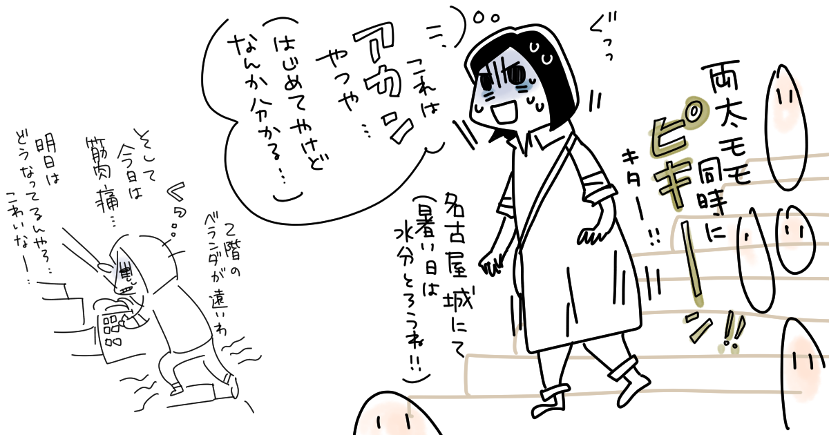 長女のファッションショーin名古屋