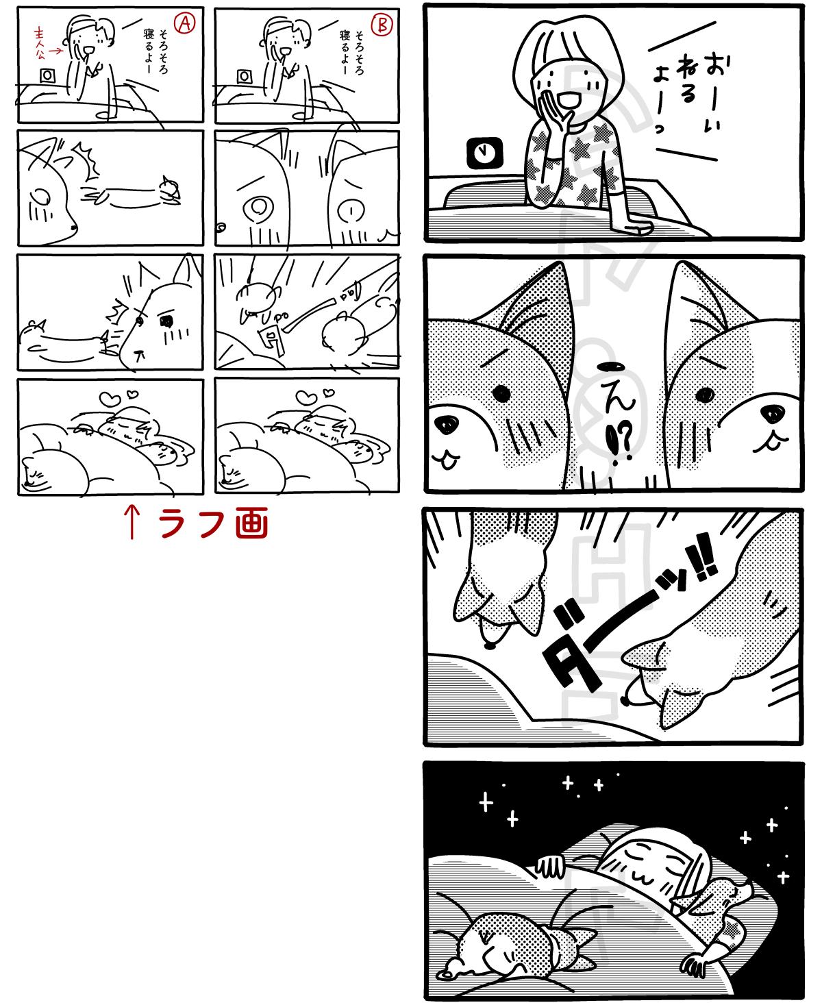 コーギーグッズ/モノクロ4コマ