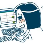 会計ソフト体験談(完)