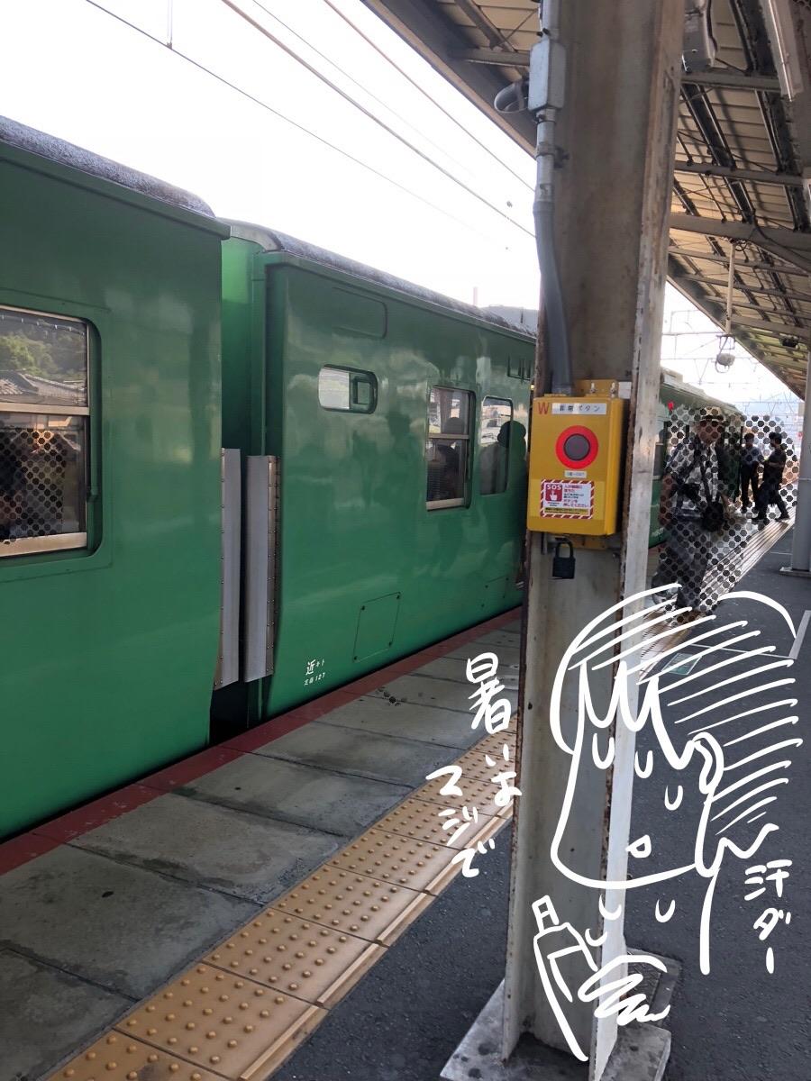 主婦のプチ旅行/琵琶湖「あがりゃんせ」