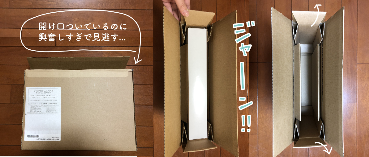 ノマドワーカーに憧れるイラストレーター主婦がMacBookを購入しました。