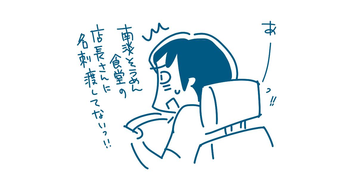 南淡そうめん食堂(淡路島手延べそうめん)
