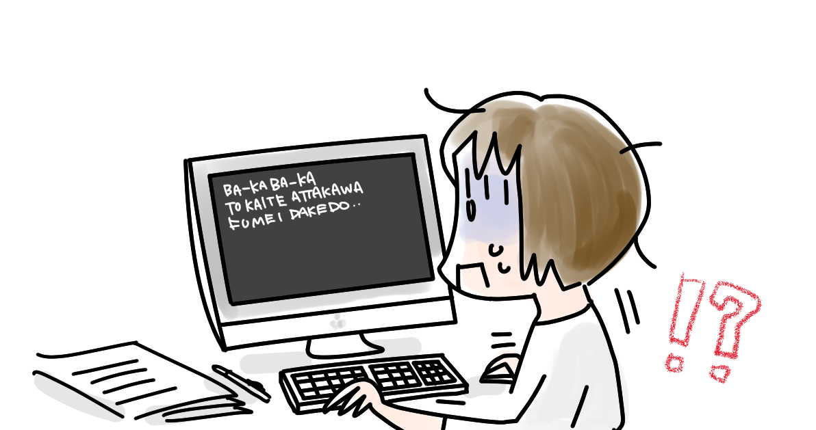WPテーマ「STORK」に変更→失敗したことメモ