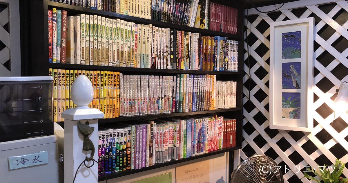 静かすぎる図書館【私設圖書館】京都
