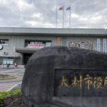 長崎県大村市/プチ移住体験