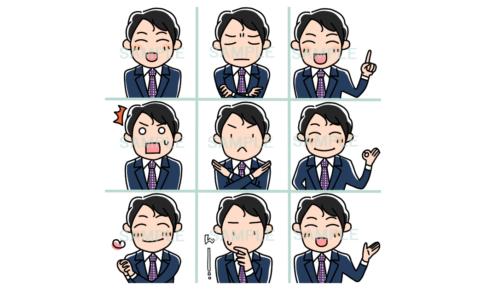 酒居会計事務所様/似顔絵9種セット