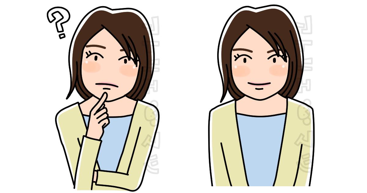 エミタス整体様/ 似顔絵カットイラスト