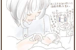 819話 孫誕生/ おひなさま