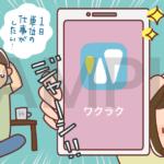 ラークファクトリー株式会社様 / カットイラスト
