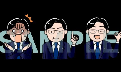 会長さんと社長さん / 似顔絵