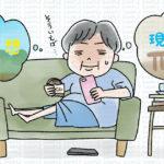 リウマチ外科医の徒然草 様 / カットイラスト