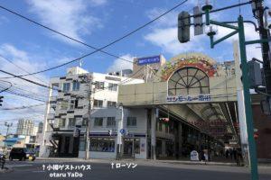 小樽ゲストハウス otaru YaDo