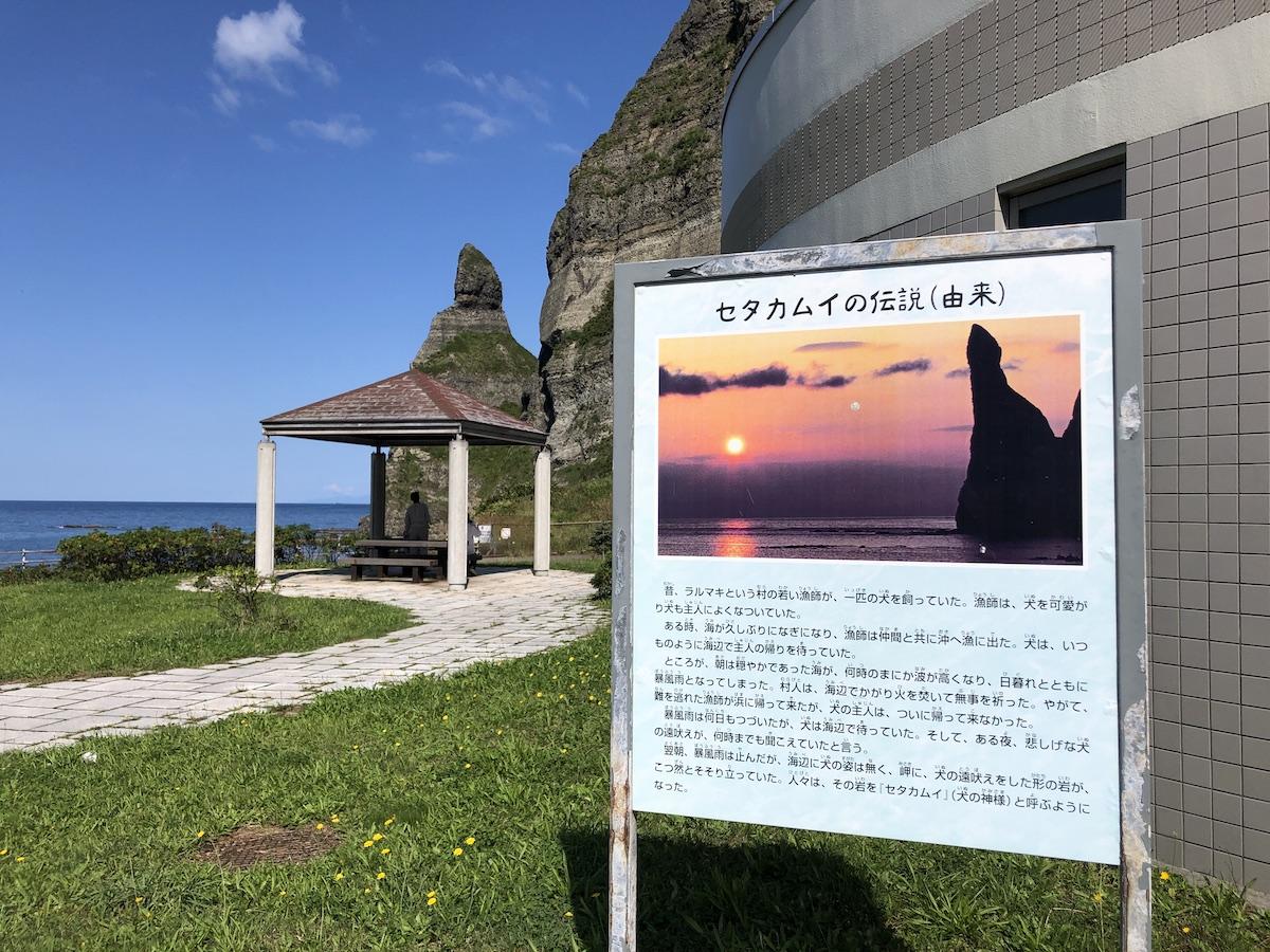 主婦ひとり旅 / 北海道小樽