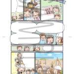株式会社若佐組 様 / 1ページ漫画
