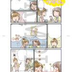 サンフラワー・A株式会社 様 / 1ページ漫画