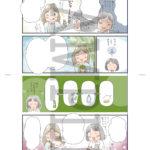 日本オリーブの基礎化粧品 公式オンラインショップ【日本オリーブ株式会社 Nippon Olive Co.,Ltd.】様 / 1ページ漫画制作
