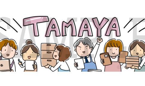働く女子を応援するお店【TAMAYA(玉屋)】様 / イラスト・似顔絵