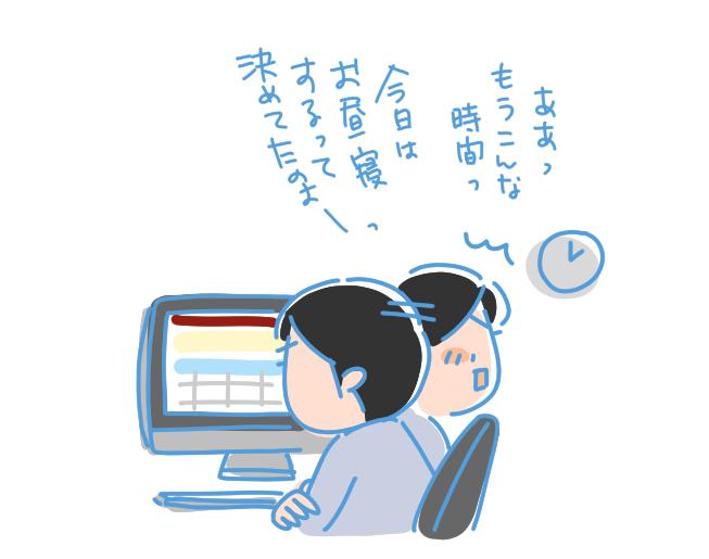 オンライン副業で収入を得よう【体験談】