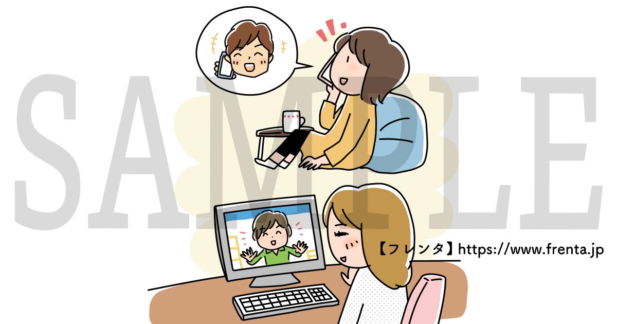 【フレンタ】様 / イラスト制作