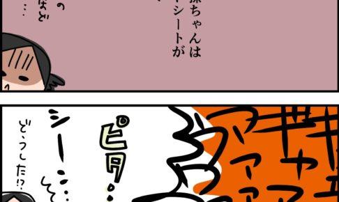 【マンガ】孫ちゃんとヒーロー