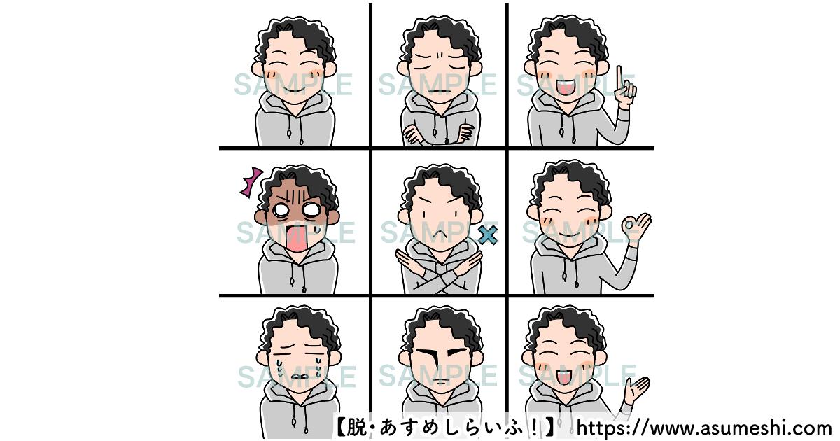 【脱・あすめしらいふ!】様 / 似顔絵9種セット