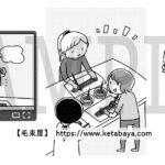 【毛束屋】様 / イラスト制作