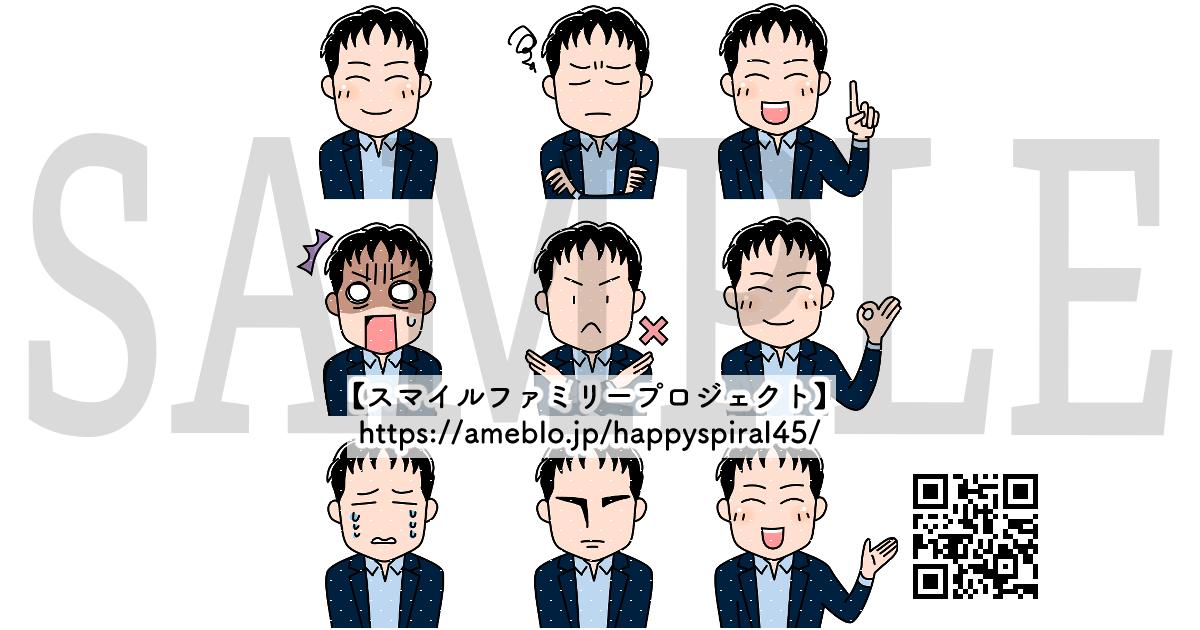 【スマイルファミリープロジェクト】様 / 似顔絵9種セット