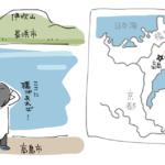 滋賀県高島市〜長浜市までドライブ