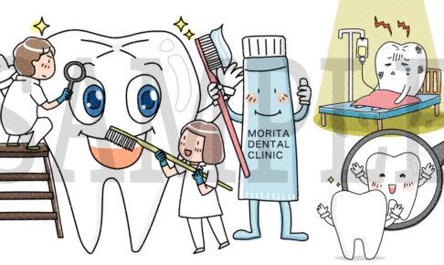 歯科医院/ イラスト制作