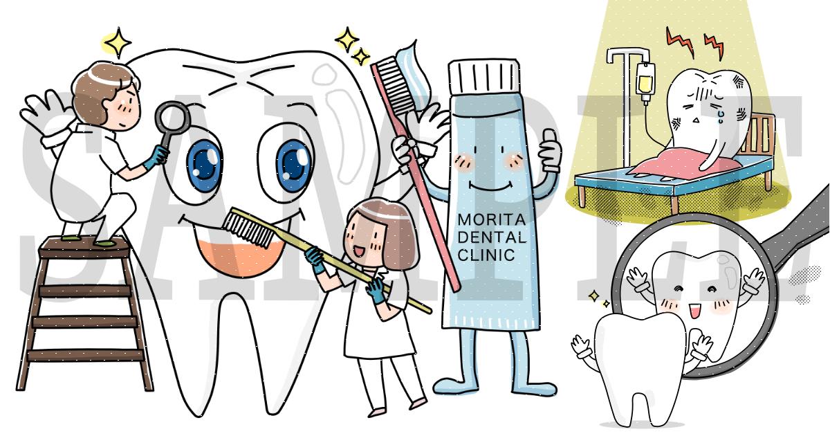 歯科医院/イラスト制作
