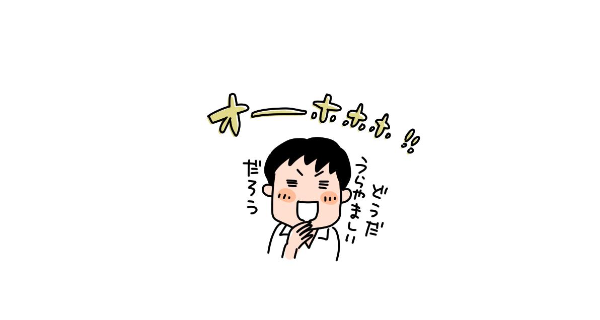 【超】尿モレ対応パンツ【快適!】