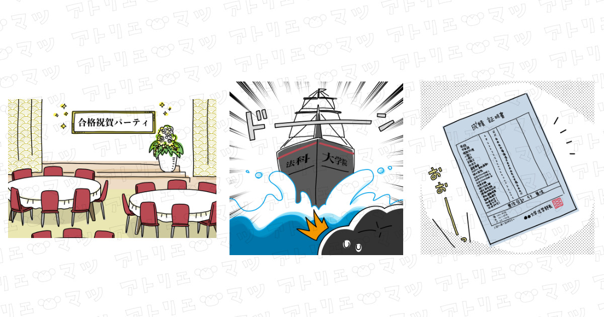 ニュースレター用、挿絵、イラスト制作