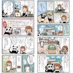 Web漫画制作