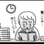 図書館で漫画を借りられる(^^)