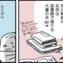 高島市の図書館が好きすぎる